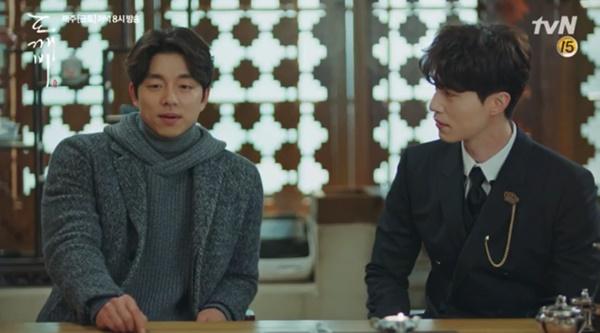 (사진=tvN '도깨비' 방송 캡처)