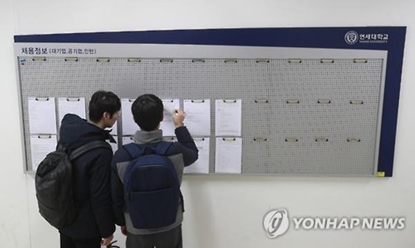 (사진=연합뉴스, 해당 기사와 상관없음)