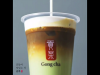 gongcha_th