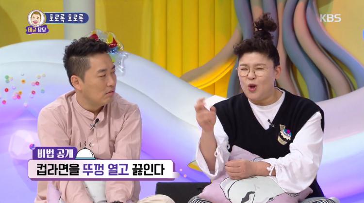 (사진=KBS2 '대국민 토크쇼 안녕하세요')