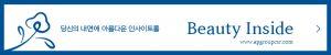 브런치 하단 배너 (최종)