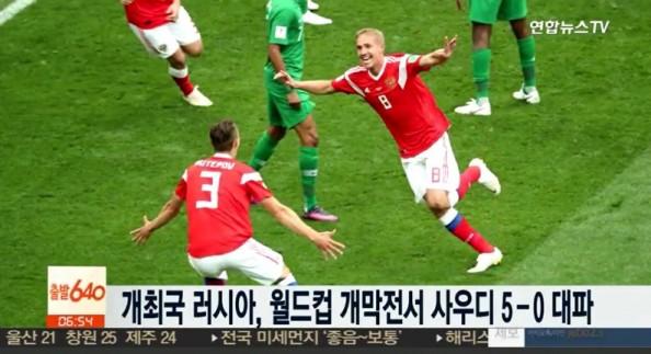 (사진=연합뉴스TV)