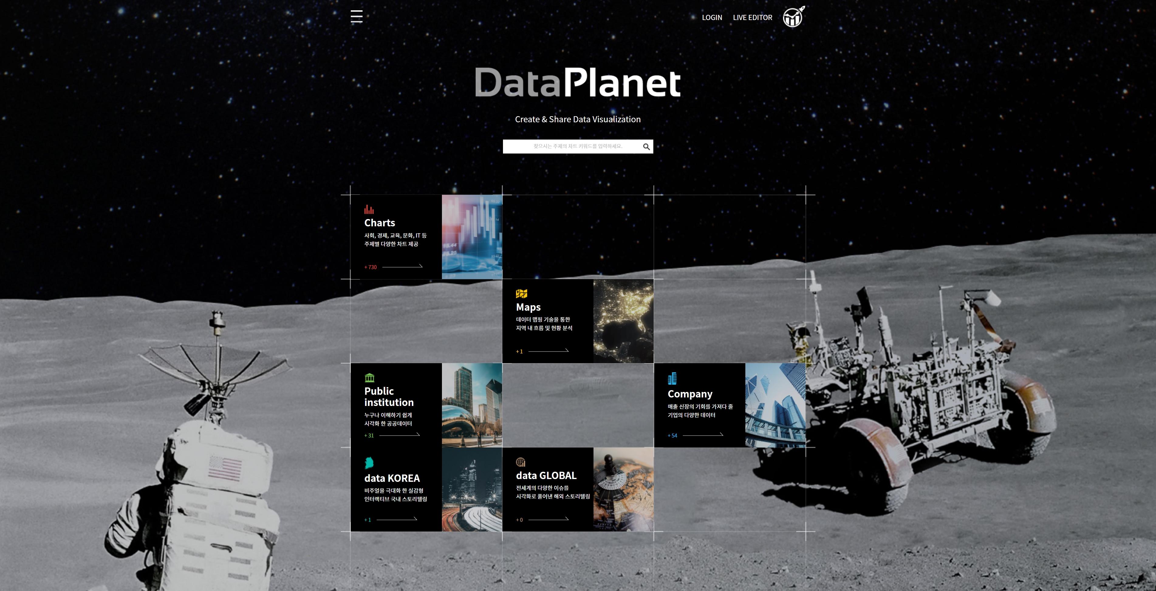 img_dataplanet_main