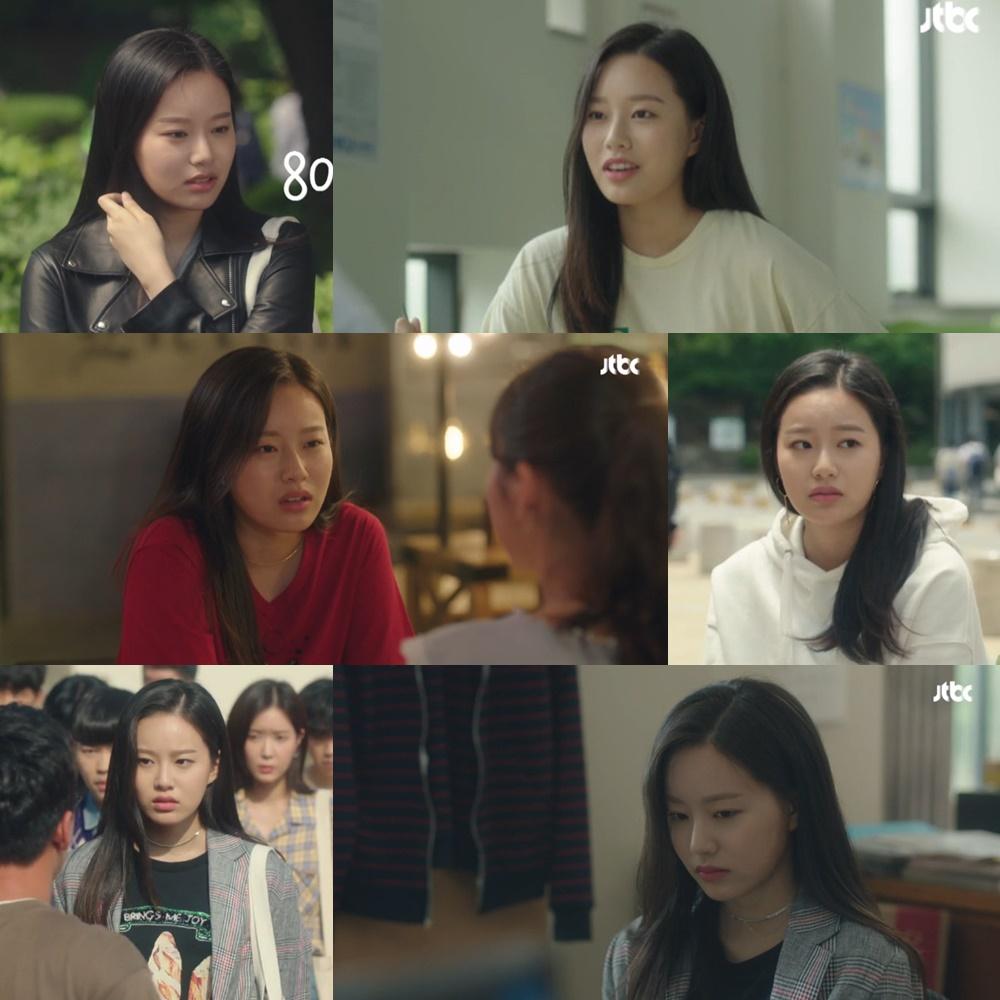 (사진=JTBC 내 아이디는 강남미인)