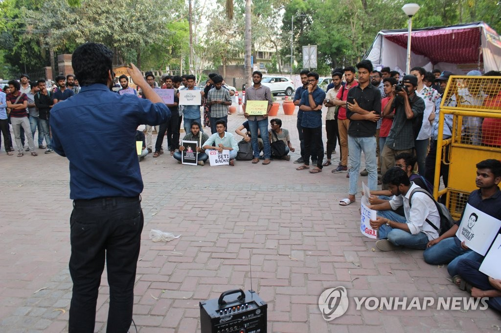 (사진=연합뉴스, 지난 4월 인도 뉴델리 북부 델리대학교에서 열린 성범죄 규탄 집회의 모습)
