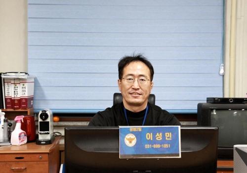 이성민 경사(사진=경기 수원남부경찰서)