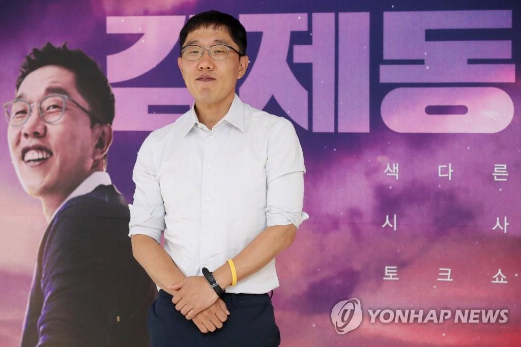 (사진=KBS 1TV 시사 프로그램 '오늘밤 김제동')