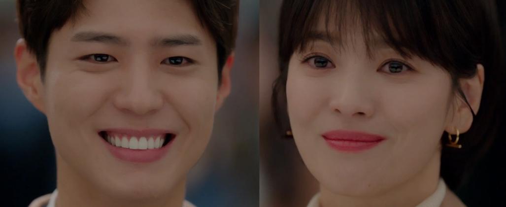 (사진=tvN 수목드라마 '남자친구')